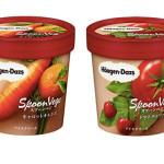Herzhaftes Eis, herzhafte Joghurts